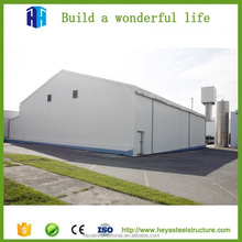 HEYA metal onion storage steel structure warehouse kit building cost philippines