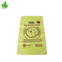2017 High quality agricultural seed packaging bag