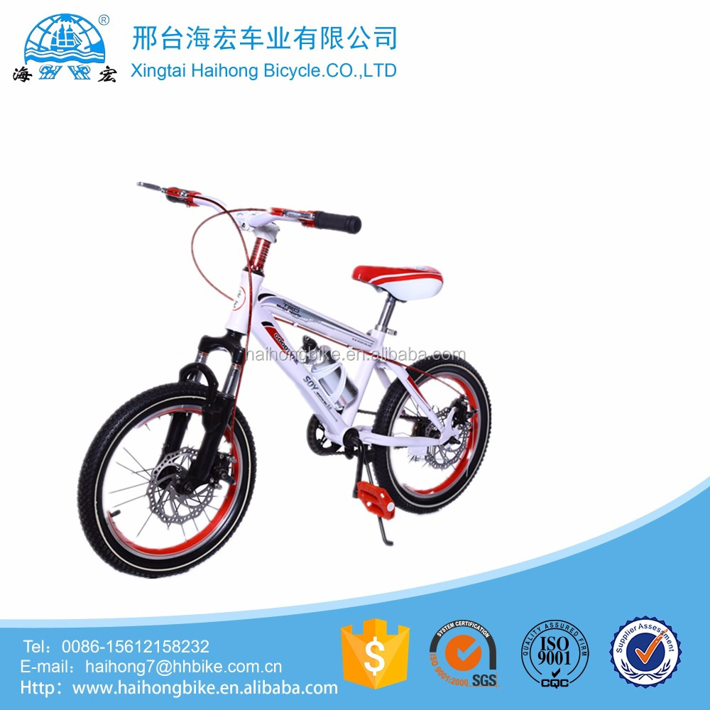 2015 used colors mongoose mountain children bycicle with low price