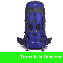 Hot Sale custom cheap hiking and climbing backpack 80l