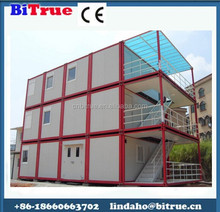 widely used container office