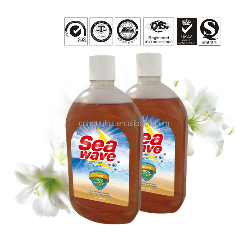 All Purpose Disinfectant Functional Sterilization Cleaning Antiseptic Disinfection Liquid