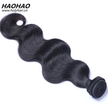 Wholesale Virgin Hair Vendors Supplying Brazilian Knot Hair Extension Brazilian Hair Weave