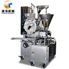/product-detail/automatic-siomai-making-machine-60633627086.html