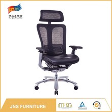 High quality white leather ergonomic seating chair on sale