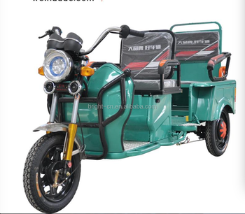adult folding electric battery small trike /tricycle in Thailand