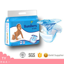 Alibaba Turkey express famous brand baby diapers In Afric Countries
