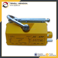 Promotional Permanent Magnetic Lifter Steel Plate Lifter