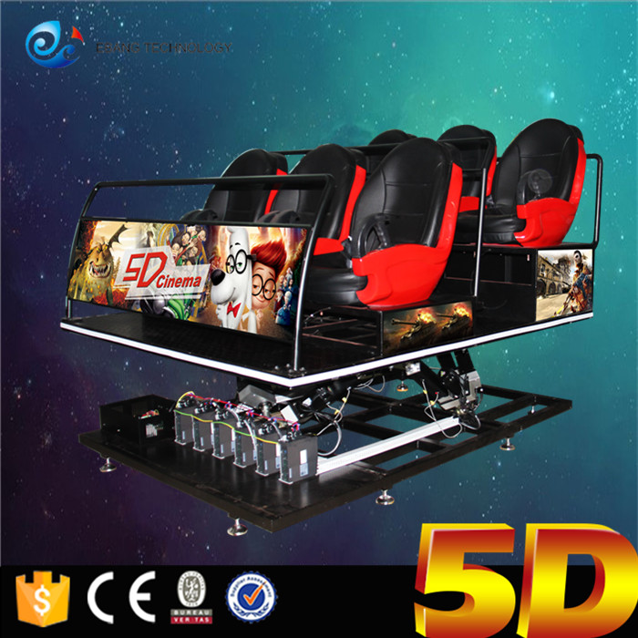 China Indoor Playground Equipment 6dof Hydraulic/Electric 3d 4d 5d 6d Cinema
