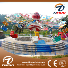 Happy entertainment machine children games double flying chair/ amusement rides for adults