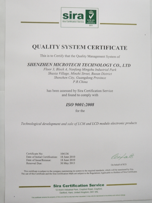 QUALITY SYSTEM CERTIFICATE