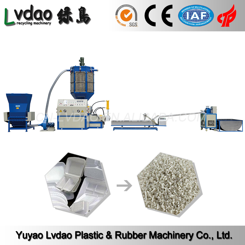 China alibaba EPS XPS eps foam hot melting recycling machine