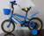 4 Wheel vintage children bicycles for 8 years old for sale