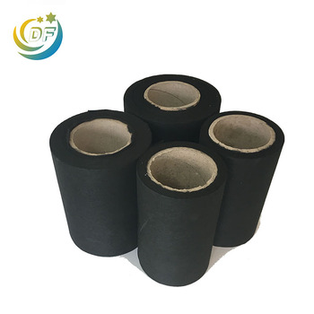 Filter Material > Activated carbon filter cloth