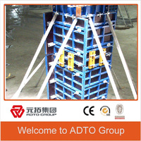 steel plate/plywood/panel for formwork