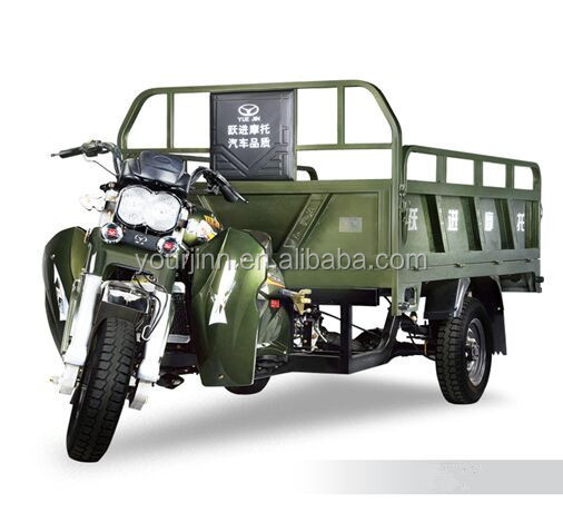 200cc heavy load tipper three wheel motorcycle for sale