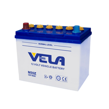 battery charger 12v 60ah lead acid batteries N50Z dry charged battery