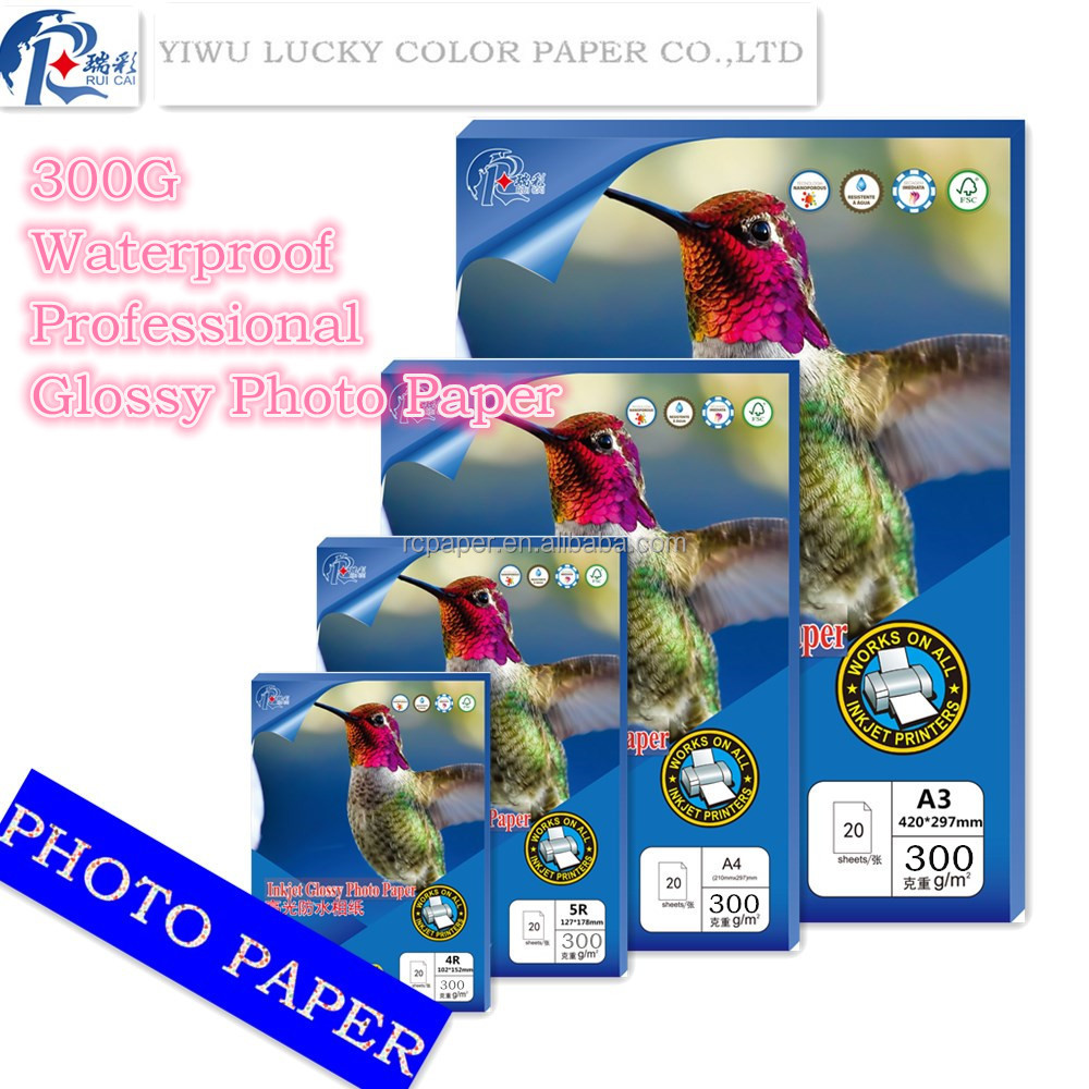 300G A3 A4 5R 4R INKJET GLOSSY PHOTO PAPER