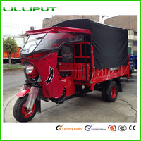 5 Wheels Double Rear Tire Tricycle/Water Cooled Heavy Duty Cargo Tricycle