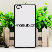 2d sublimation PC plastic blank smartphone case cover for Prosub-VIVO X5 PRO