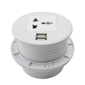 Zeshan ZSO80 Universal socket and two USB chargers white mini desktop socket