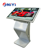 Finely processed aluminum alloy frame lcd digital advertising machine