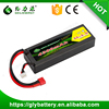 High Quality 11.1v Rc Helicopter Battery Lipo Battery 4300mah 35c-90c