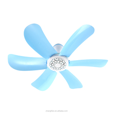 2017 hot sell mini ceiling fan with 6 blades for home use
