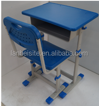 school desks and chairs for school