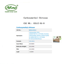 Carboxymethyl Chitosan CAS NO.: 83512-85-0
