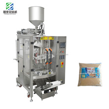 Automatic Plastic Pouch Liquid Packing Machine