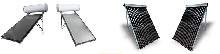 Cheap hot sale top quality solar collector