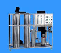 cosmetic water treatment purifier