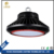 Durable IP65 waterproof LED high bay light 250W for ice rink 5 years warranty watts led lamp for skating rink