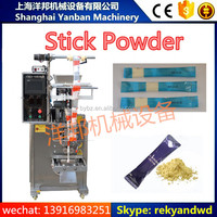 Fully automatic vertical Pulse Flour powder stick packing machine HOT SALE