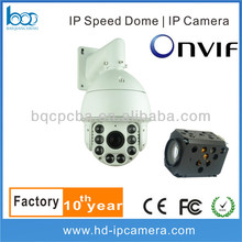 Dual-matal structure Security Products IP High Speed Dome China Manufacture Dome Economy Cameras
