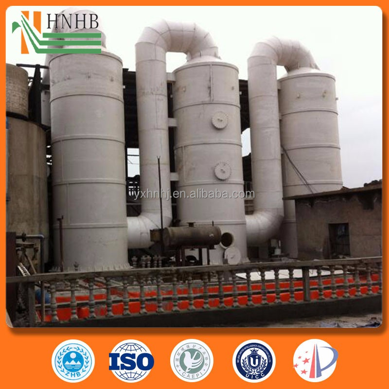 Environmentally Friendly Industrial Smoke Filter