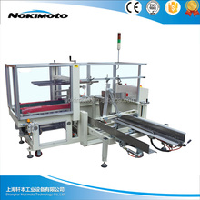 Complete machine to make carton box from cardboard in China erector machine