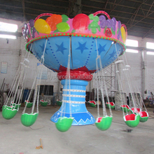 2017 new rotary games 16 seats high quality mobile amusement park equipment rides flying chair for sale