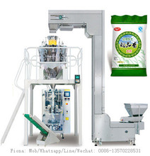 2017 automatic yoghurt packing machine