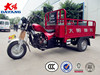 2017 high quality China Chongqing 150cc/175cc water cooled china wholesale new style cargo trike three wheel motorcycle trike