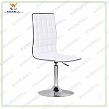 WorkWell cheapest PU revolving bar stool with metal frame Kw-B2012