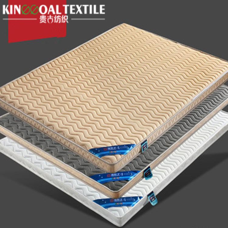 Natrual firm 3E coconut fiber latex super single bed mattress - Jozy Mattress | Jozy.net