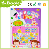Educational English Children Electric Custom Coloring