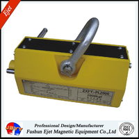 PL-1000 permanent magnetic lifter for 2 mm