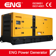 water cooled silent diesel genset with Cummins 120kw power generator