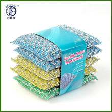 Scrubber pad kitchen cleaning sponge scourer