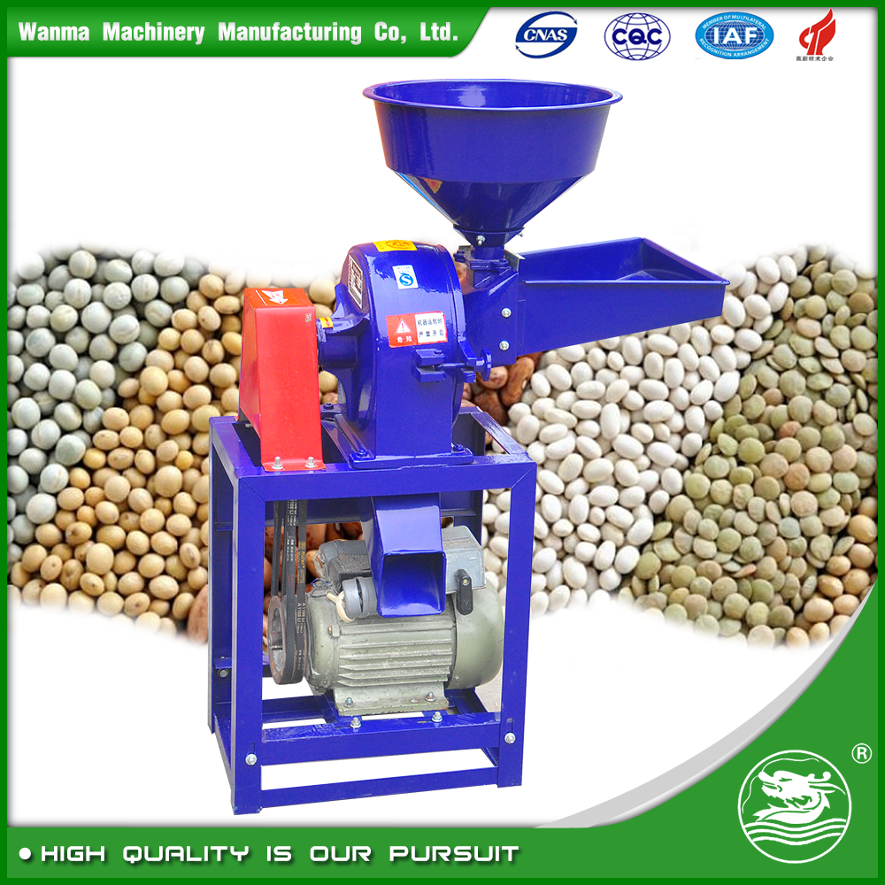 WANMA4253 Portable 2016 High Quality Automatic Grain Grinding Machine For Wheat Rice Corn Bean Milling