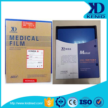 Kodak / Kenid Medical X-ray film from Chinese suppliers