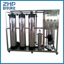 ZHP-PW-250 biodisc water treatment